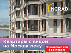 Старт продаж ЖК RiverSky! Квартиры от 9,8 млн руб. Премиальное расположение на Симоновской